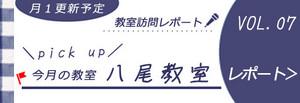 Banner_yao