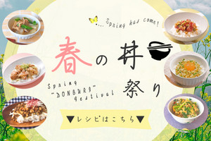 Banner_donburi_top_2